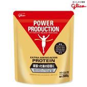 「グリコ パワープロダクション エキストラ アミノアシッドプロテイン 560g(14食分)」は、休息...