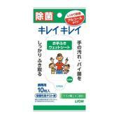 商品名:キレイキレイ 除菌ウェットシート アルコールタイプ 10枚 JANコード:490330151...