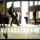 2017年10月25日発売 欅坂46『風に吹かれても』  ●Type-C(CD+DVD) 初回生産盤...