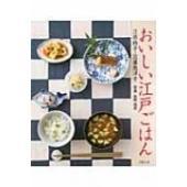発売日:2011年11月 / ジャンル:実用・ホビー / フォーマット:本 / 出版社:コモンズ /...
