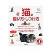 発売日:2013年07月 / ジャンル:実用・ホビー / フォーマット:本 / 出版社:成美堂出版 ...