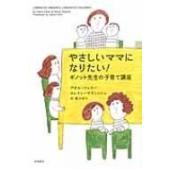 発売日:2014年02月 / ジャンル:実用・ホビー / フォーマット:本 / 出版社:筑摩書房 /...