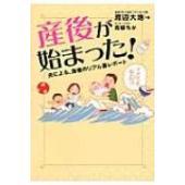 発売日:2014年03月 / ジャンル:実用・ホビー / フォーマット:本 / 出版社:Kadoka...