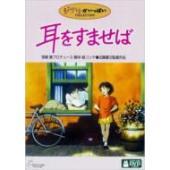 発売日:2002年05月24日 / ジャンル:アニメ / フォーマット:DVD / 組み枚数:2 /...