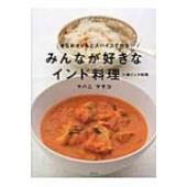 発売日:2014年05月 / ジャンル:実用・ホビー / フォーマット:本 / 出版社:柴田書店 /...
