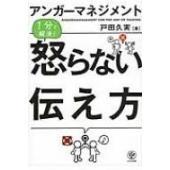 発売日:2015年05月 / ジャンル:社会・政治 / フォーマット:本 / 出版社:かんき出版 /...