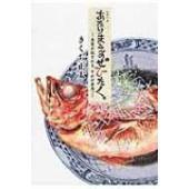 発売日:2016年06月 / ジャンル:コミック / フォーマット:本 / 出版社:幻冬舎 / 発売...