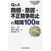 発売日:2016年06月 / ジャンル:社会・政治 / フォーマット:本 / 出版社:日本加除出版 ...