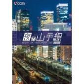 発売日:2016年12月02日 / ジャンル:スポーツ&ドキュメンタリー / フォーマット:DVD ...