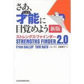 発売日:2017年04月 / ジャンル:ビジネス・経済 / フォーマット:本 / 出版社:日本経済新...
