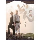 発売日:2019年03月20日 / キャスト:鈴木亮平 / ジャンル:国内TV / フォーマット:D...