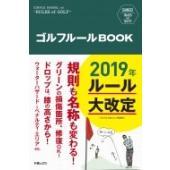 発売日:2018年10月 / ジャンル:実用・ホビー / フォーマット:本 / 出版社:新星出版社 ...