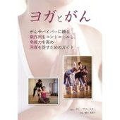 発売日:2018年10月 / ジャンル:実用・ホビー / フォーマット:本 / 出版社:ガイアブック...