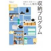 発売日:2018年12月 / ジャンル:実用・ホビー / フォーマット:本 / 出版社:Kadoka...