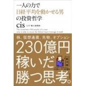 発売日:2018年12月 / ジャンル:文芸 / フォーマット:本 / 出版社:Kadokawa /...