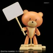 今度の新色「ラスティオレンジ」はプラカード付き!プラカードでメッセージを伝えたり、カスタムに使ったり...