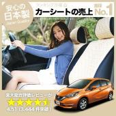 商品内容:前後席4シート+ベンチシート、車1台分 デコテリア ベージュ 軽自動車対応車種:ハスラー ...