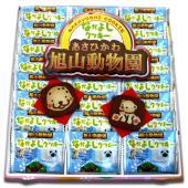 北海道旭川市にある旭山動物園の可愛い動物クッキーです。  [お土産][どうぶつえん][あさひやま][...