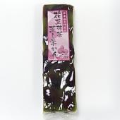 草津温泉 花豆抹茶蒸し羊羹 さっぱりとした抹茶ようかんに、草津名物の大粒の花豆を合わせました。おみや...