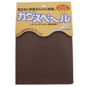 ・ニチアスcm ・cm ・29.3x20.1x0.6    172.37gcm