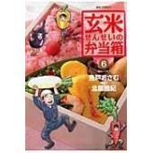 出版社名:小学館 著者名:魚戸おさむ、北原雅紀 シリーズ名:ビッグコミックス 発行年月:2010年0...