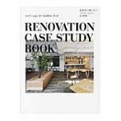 出版社名:トーソー 発行年月:2014年10月 キーワード:リノベーション ケース スタディ ブック...