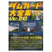 出版社名:スモール出版 著者名:宮島咲 発行年月:2016年04月 版:Ver.2.0 キーワード:...