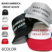 """ドナルド・トランプ新大統領のスローガンである、""""MakeAmericaGreatAgain""""の帽子で..."""