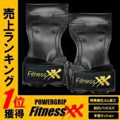<ベストパートナー> ウエイトトレーニング時の手首と握力を強力にサポート。 トレーニング追い込みのベ...
