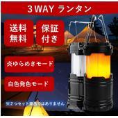【高輝度】47LED、300ルーメンで明るさ充分!暗い場所を昼間のように明るく照らします。  【電池...