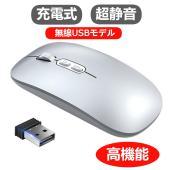 モバイルバッテリー 大容量 24000mAh 急速充電 2USB入力ポート(2.4A+2.4A) 3...