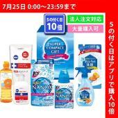 """■商品内容 """"●ナノックス420g・ナノックス詰替用320g・おふろの洗剤400ml・おふろの洗剤詰..."""