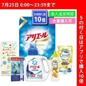 ■内容 P&Gアリエールイオンパワージェル1kg、ファンシア食器洗剤250ml、ファンシア食...