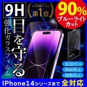 対応機種: ・iPhoneXR ・iPhoneXS Max ・iPhone XS iPhoneX ・...
