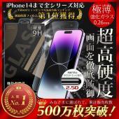素材:強化ガラス特殊保護フィルム 対応機種: ・iPhoneXR ・iPhoneXS Max ・iP...