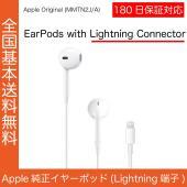 iOSの不具合により、片耳から音が聴こえなくなる、リモコンが一部使用できないなどのバグがAppleよ...