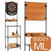 ■■おもな仕様■■ 型番 BSD21-ML カラー マルチ サイズ 本体:H2020×W610×D3...