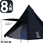■■おもな仕様■■ カラー ブラック 組立サイズ(外寸) (約)W460×D460×H300cm イ...