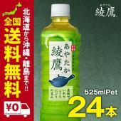 ●旨みある豊かな味わい  急須でいれたにごりのある緑茶の味わいを目指しました。 ほっと一息つきたいと...