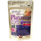 栄養豊富なアサイベリーを使用したサプリメントです。 アサイベリーはブルーベリーに比べ、ポリフェノール...