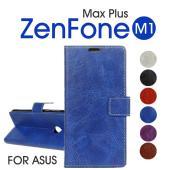 ○対応機種: ZenFone Max Plus (M1) ○素材:PUレザー+TPU ○カラー:ベー...