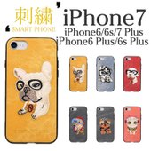 ○対応機種: iPhone7 iPhone7 Plus iPhone6 iPhone6s iPhon...