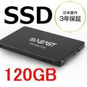 SUNEAST製 SSD 2.5インチ 7mm厚 120GB 型番:SE800-120GB メーカー...