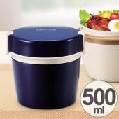 ご飯とおかずの温かさをキープするどんぶり型の保温ランチボックスです。総容量が500mlで、ご飯容量は...