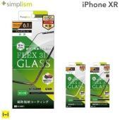 角割れしにくい!全面を覆う超強力プロテクターiPhone XR専用、PETフレーム+強化ガラスの複合...