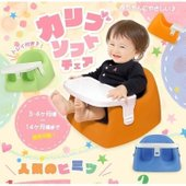 お手入れ簡単!ウレタン素材のベビーチェアです。着脱可能な専用トレイがついているので赤ちゃんが椅子から...