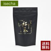 レビューを書いていただけるなら、お茶一煎パックプレゼント。 無農薬紅茶は三重県産伊勢茶の在来種を使用...