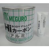 ●ファイバーパテとして、ボディーの錆穴補修に ●アルミパテとして、鉄板の切継ぎ補修に ●FRPの補修...