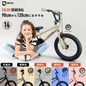 ***台数限定!ブラック(限定カラー)が登場!*** 幼児用 子供用自転車は、お誕生日やクリスマスの...