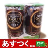 「ネスカフェ ゴールドブレンド コク深め」は、カフェラテやアイスコーヒーを作るために絶妙なブレンドを...
